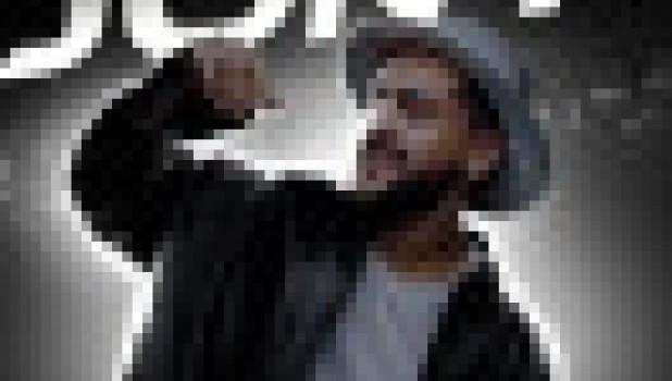 Певец JONY