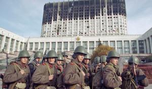 Расстрел Белого дома в Москве. Осень 1993 года