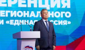 """Партийная конференция """"Единой России"""" в Барнауле. 9 июня 2021 года"""