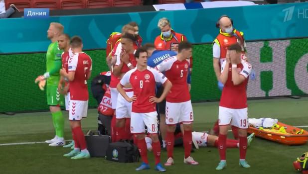 Кристиан Эриксен потерял сознание во время матча Евро.