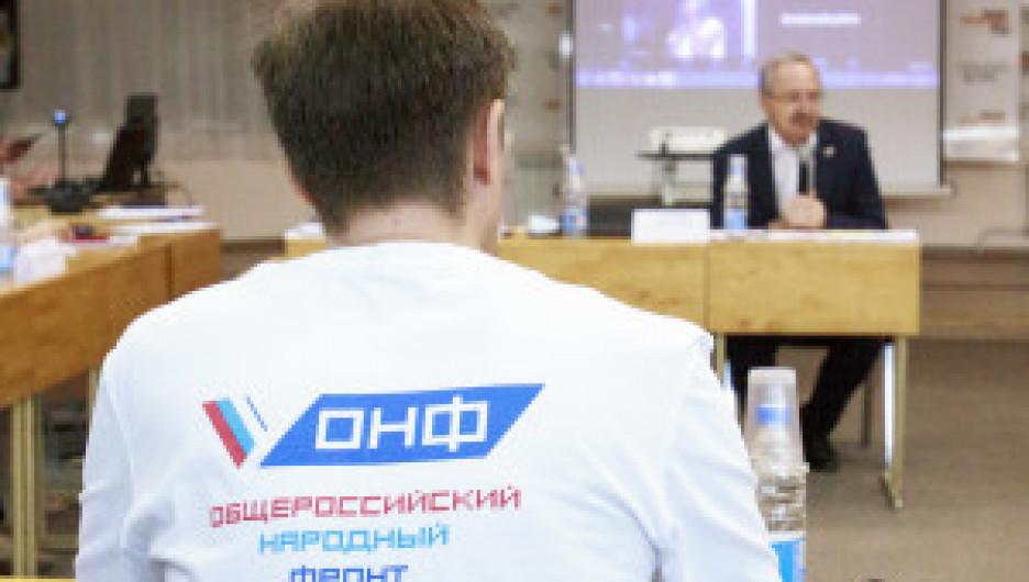 В ИД «Алтапресс» прошло заседание ОНФ, посвященное строительству социальных объектов.