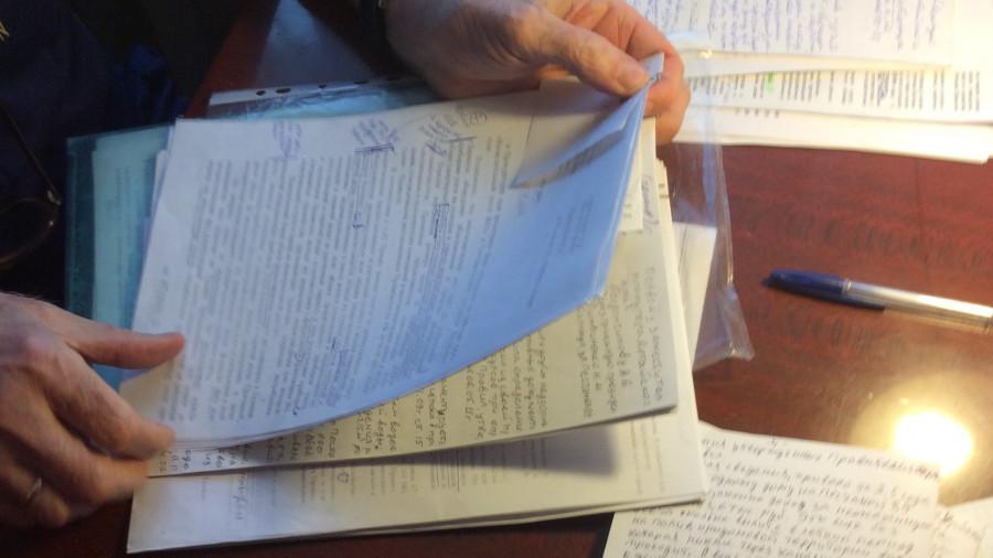 Документы общего собрания собственников помещений в многоквартирном доме.