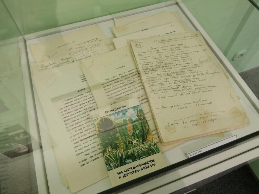 Выставка в ГМИЛИКА, посвященная Золотухину