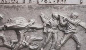 Открытие памятника в Усть-Мосихе.