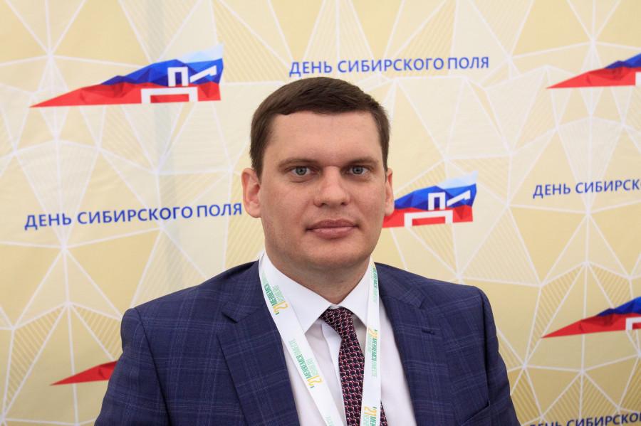 """Конференция """"Алтай Агро"""". 23 июня 2021 года."""