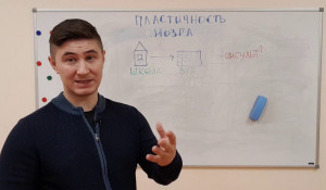 Василий Купрейчик.