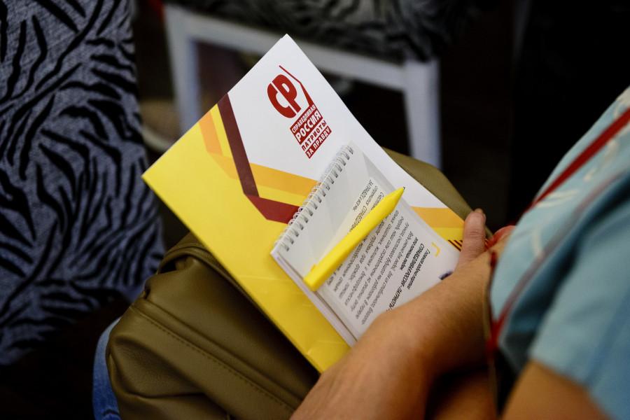Справедливороссы определились с кандидатами на выборы в АКЗС