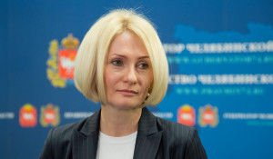 Виктория Абрамченко.