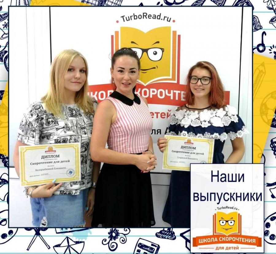 Выпускники курсов.
