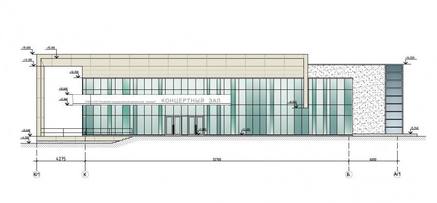 Так будет выглядеть концертный зал музколледжа в Барнауле.