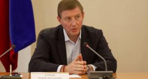 Андрей Турчак. Совещание по газификации в правительстве края. 22 июля 2021 года.