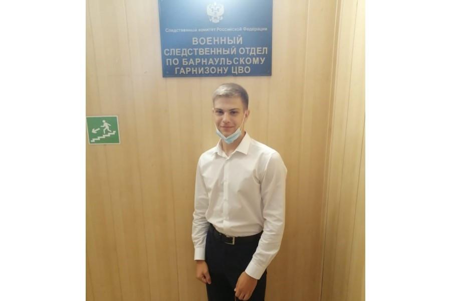 Кирилл Сачков во время стажировки в Военном следственном отделе СК по Барнаульскому гарнизону ЦВО