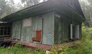 В Барнауле за 12,5 млн рублей продается заброшенная лыжная база на ул. Солнечная, 16.