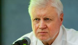 Сергей Миронов посетил Барнаул.