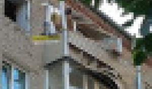 Взрыв газа в доме на Молодежной.