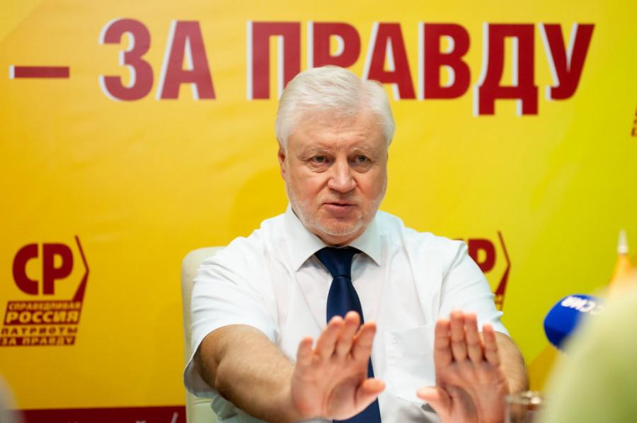 О Шукшине и алтайских однопартийцах. О чем говорил с журналистами лидер «Справедливой России — За правду»