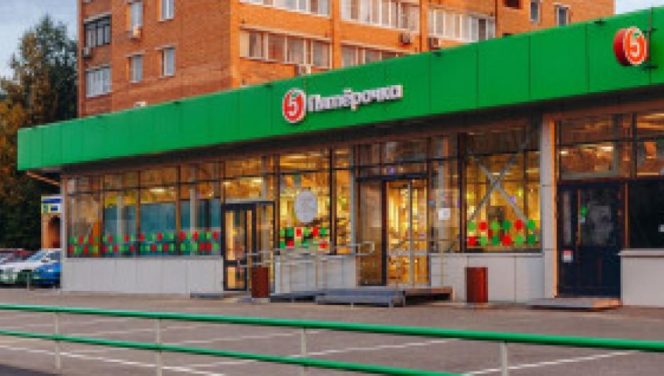 Пятёрочка и HENKEL передают 5 млн рублей подопечным фонда «Линия жизни».