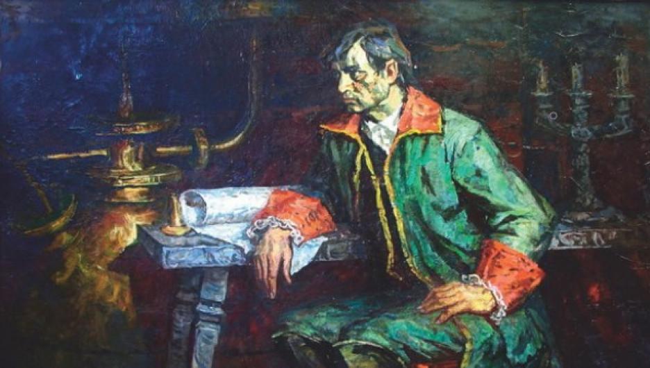 Иван Ползунов. 1766 год. 1972. Х., м.