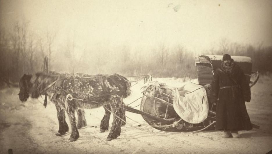 Джордж Кеннан в Сибири.