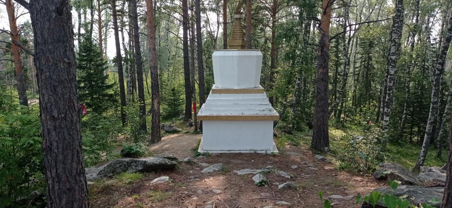 Буддийская Ступа медицины.