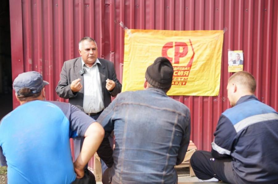 Депутат Госдумы Александр Терентьев встретился с руководителями алтайских заводов, где не хватает рабочих рук