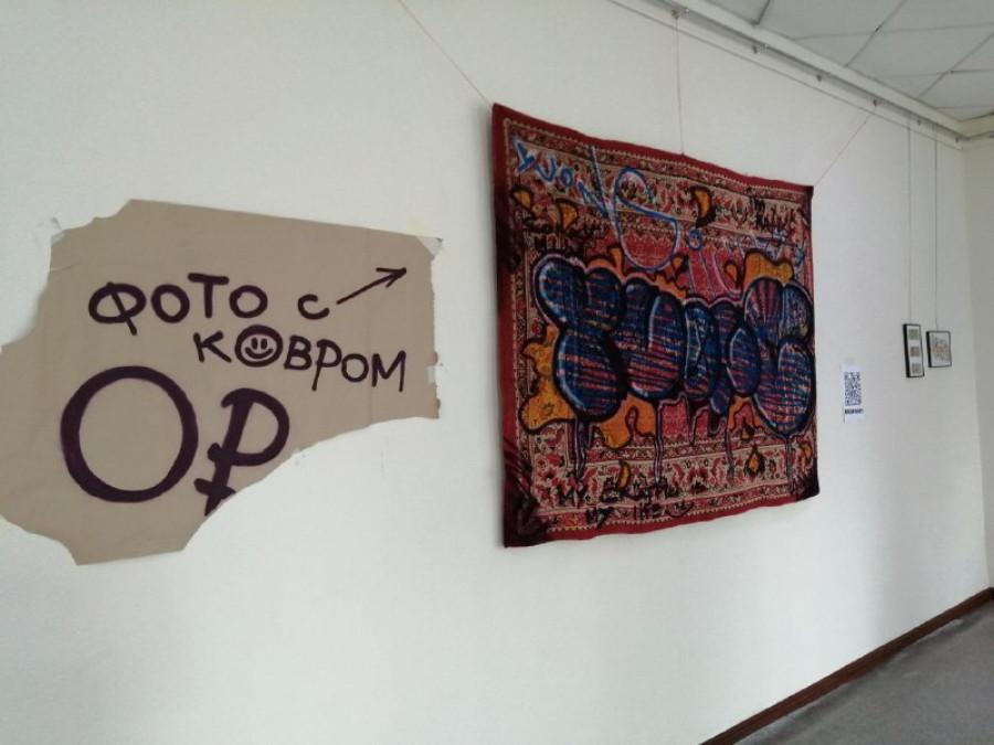 Работы художника Анатолия Капитонова