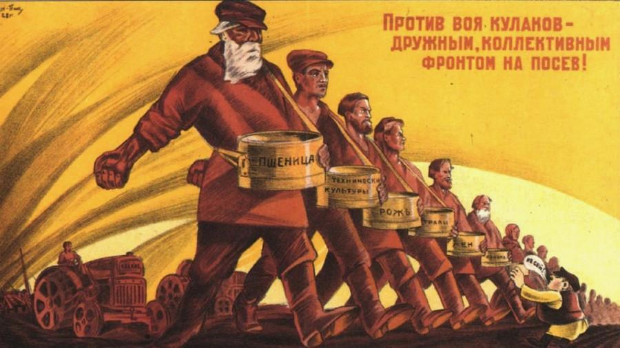 Плакаты времен СССР.