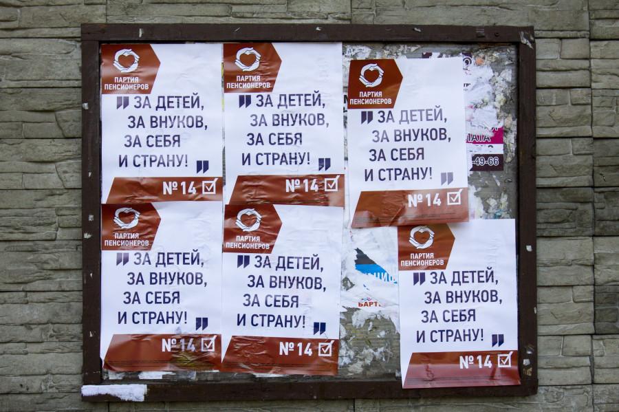 Лицо с агитки. Почему избирательная кампания-2021 на Алтае заставляет думать о голосовании ногами