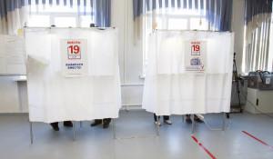 Выборы-2021.