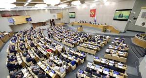Пленарное заседание в Госдуме РФ.