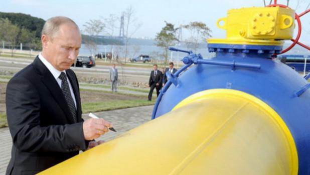 Россия хочет продолжить поставки газа в Украину