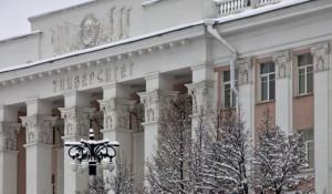 АлтГУ, Барнаул.