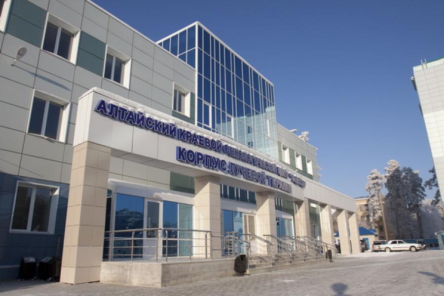 Новый радиологический корпус онкодиспансера презентован в Барнауле.