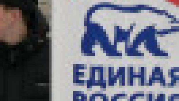 """Предложено изменить логотип """"Единой России"""" - добавить одинокому медведю медвежат"""