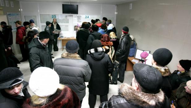 Центры занятости населения в Барнауле.
