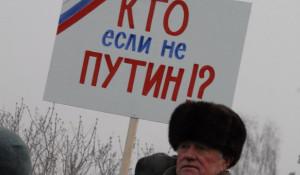 """11 февраля в Барнауле на площади Сахарова состоялась патриотическая акция  под лозунгом """"Нам есть что защищать"""". В ходе акции прошли социальная ярмарка, народные гуляния, выступления творческих коллективов и митинг в поддержку Путина."""