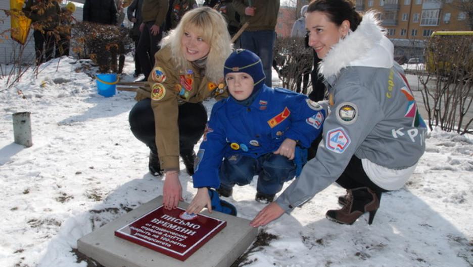 Стройотряды АлтГТУ заложили капсулу с посланием для будущих поколений. Барнаул, 14 марта 2012 года.