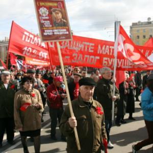 Празднование 1 мая в Барнауле.